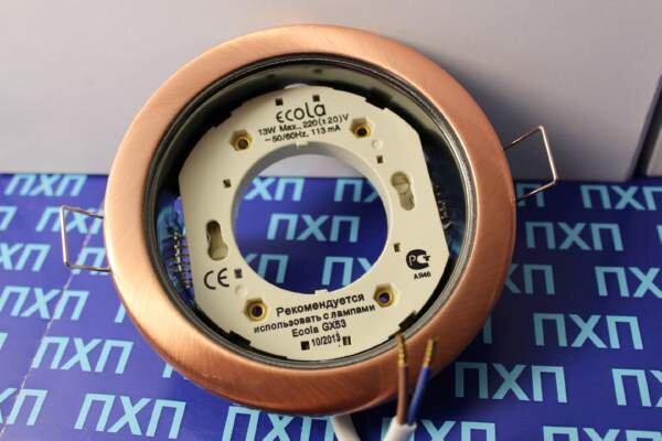 Продажа светльника Ecola GX54 H4 Черная медь