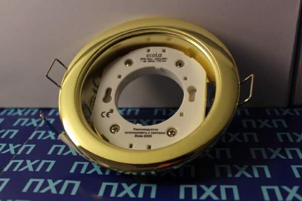 Продажа светльника Ecola GX54 H4 Золотой